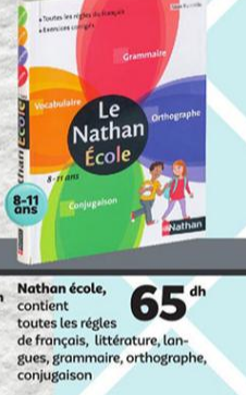 Promotion Le Nathan Ecole
